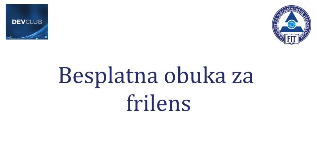 frilens